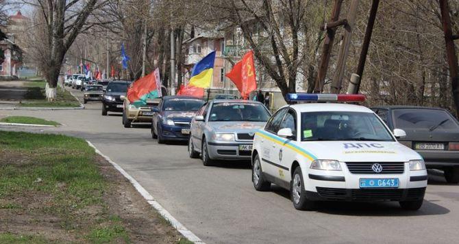 Автопробег «Луганск-Донбасс-юго-восток» пройдет на выходных в Луганске