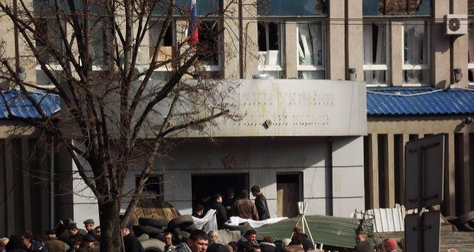 Захватчики здания СБУ в Луганске обнародовали свое обращение к горожанам (видео)