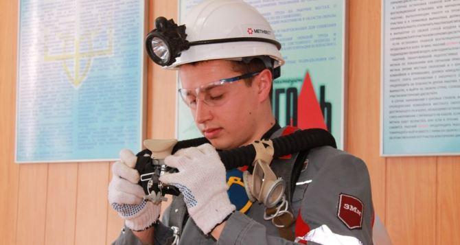 «Краснодонуголь» обновляет средства индивидуальной защиты для шахтеров (фото)