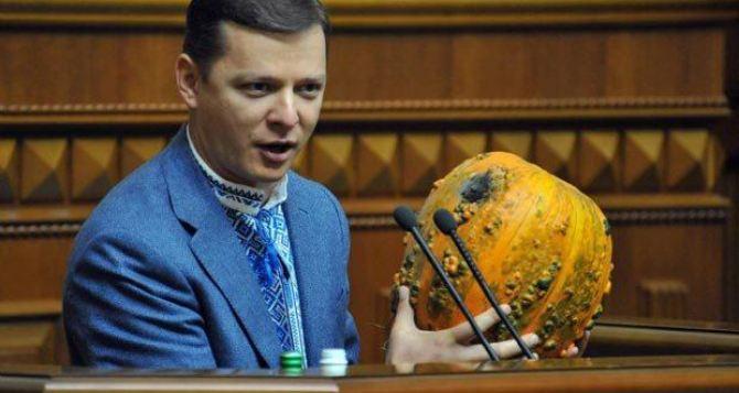 Ляшко чуть не попал в руки митингующих возле СБУ в Луганске