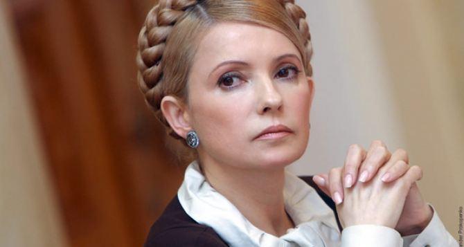Юлия Тимошенко приехала в Луганск