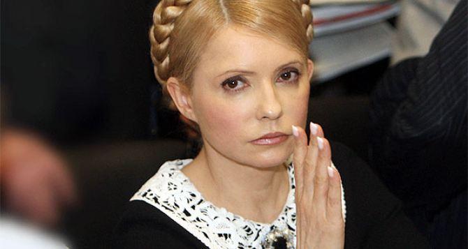 Тимошенко рассказала, что должна сделать власть для жителей юга и востока страны