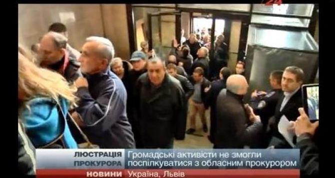 Во Львове взяли штурмом прокуратуру (видео)