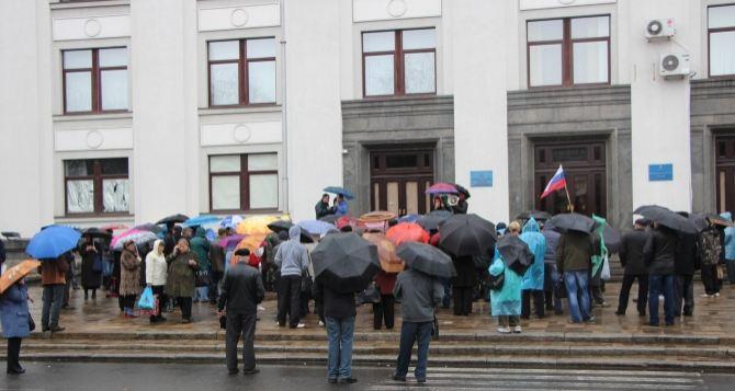 Пикет облгосадминистрации в Луганске: как это было (фото, видео)