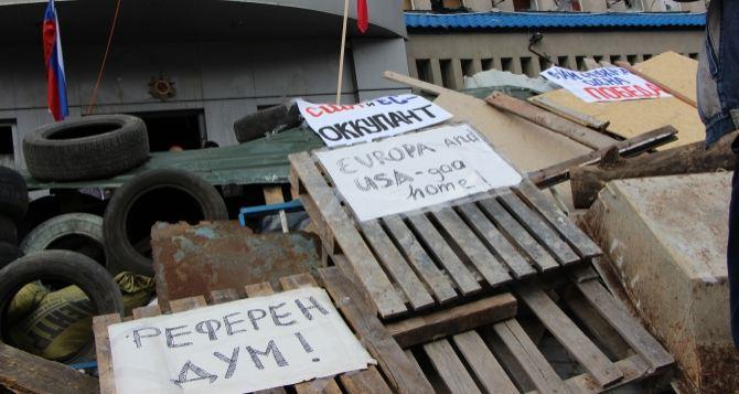 Чего хотят активисты, захватившие СБУ в Луганске?