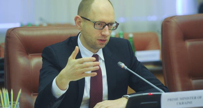 Яценюк в Донецке высказался по поводу русского языка