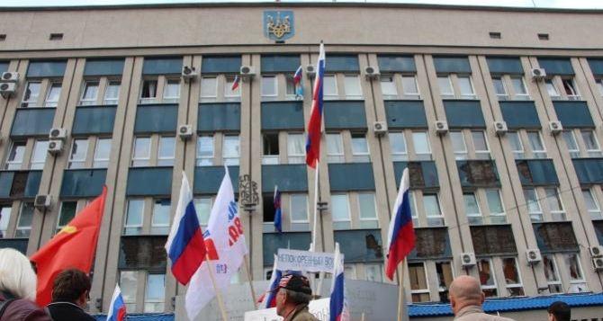 Захват СБУ в Луганске: штаб армии юго-востока выдвинул ультимативные требования