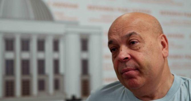 Москаль рассказал, как договориться с захватчиками луганского СБУ