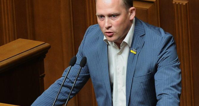 На юге и востоке Украины нужно провести выездные коллегии министерств. —Нардеп