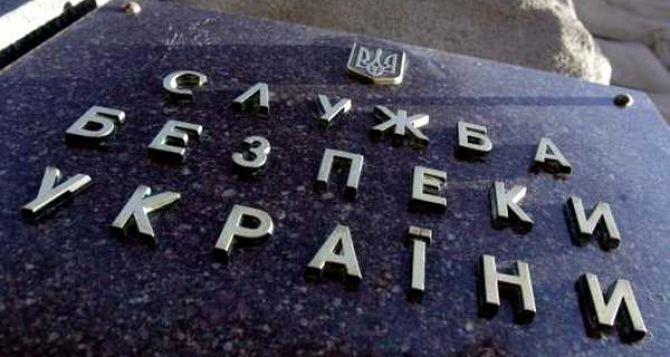 Захваты зданий на востоке Украины финансирует российский банк. —СБУ