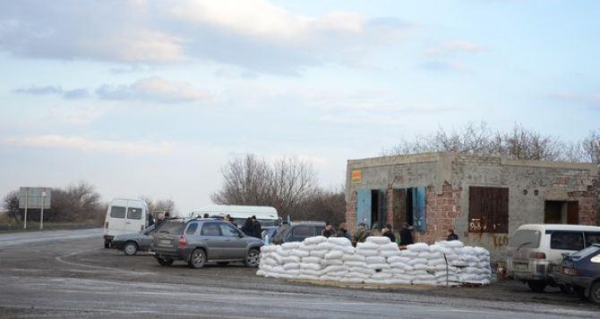 На Луганщине «Народное сопротивление» создает блок-посты (фото)