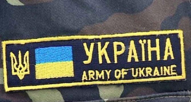 Двух украинских военных похитили в Луганской области. —Минобороны