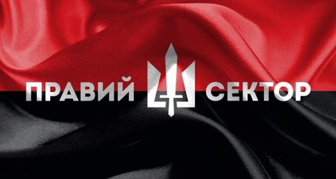 Бойцы «Правого сектора» отправились на восток Украины