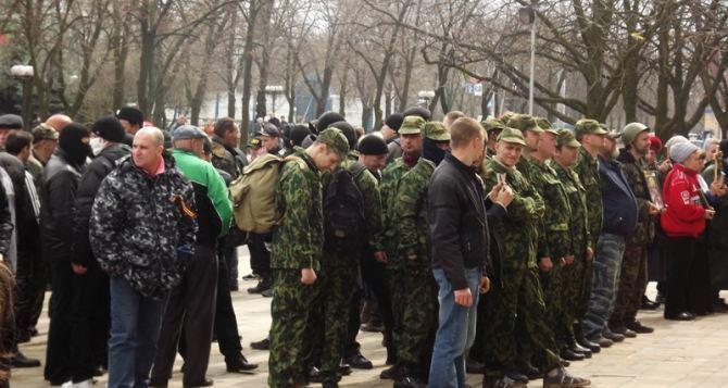 В Луганской облгосадминистрации не ответили на требования митингующих, выдвинутые 14апреля