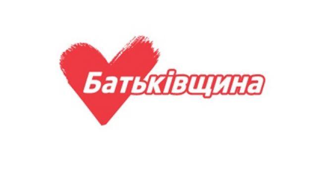 На Луганщине создано Национальное движение сопротивления