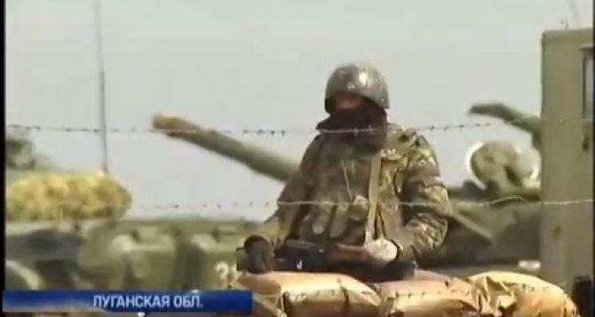 Луганскую область охраняют БТРы, танки и системы «Ураган» (видео)