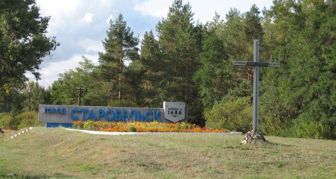 Луганские депутаты, испугавшись провокаций, проведут сессию в Старобельске