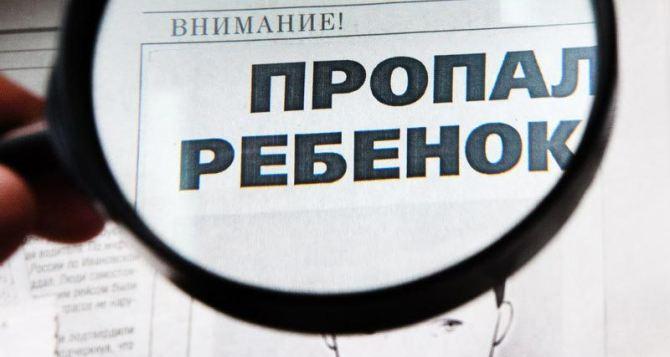 На Луганщине ищут двух сбежавших воспитанниц интерната
