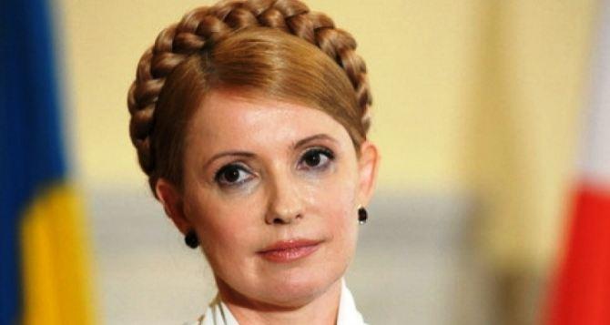 Юлия Тимошенко проведет в Луганске пресс-конференцию