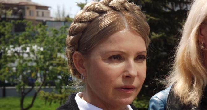 Тимошенко утверждает, что договорилась с захватчиками здания луганской СБУ