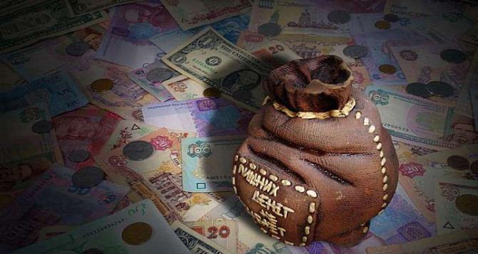 Плательщики Луганской области перечислили в сводный бюджет 60 млн грн.