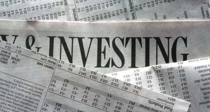 Луганская область оказалась одной из наименее привлекательных для инвесторов