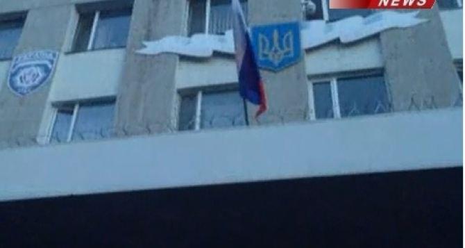 Над зданием областной милиции в Луганске повесили флаг России (фото)
