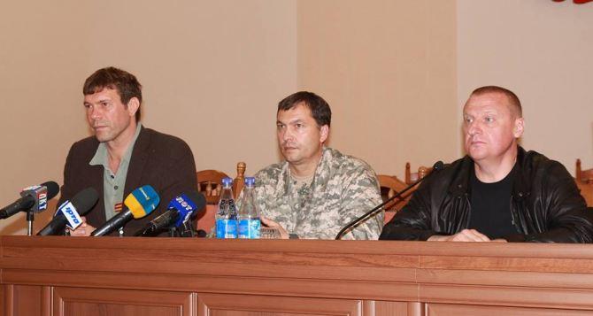 В Луганской области 25мая президентские выборы проводиться не будут. —Олег Царев