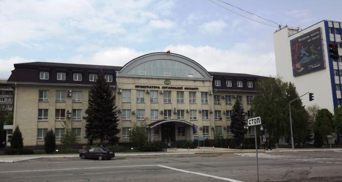 Луганскую прокуратуру снова заняли вооруженные люди