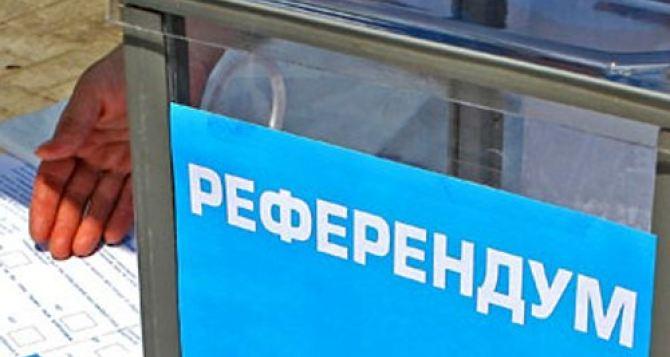 Как будут выглядеть бюллетени для референдума в Луганской области (фото)