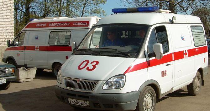 В Луганске от здания СБУ госпитализировали мужчину с огнестрельными ранениями