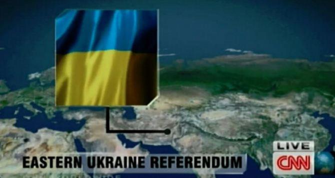 CNN «перенес» Украину на Ближний Восток