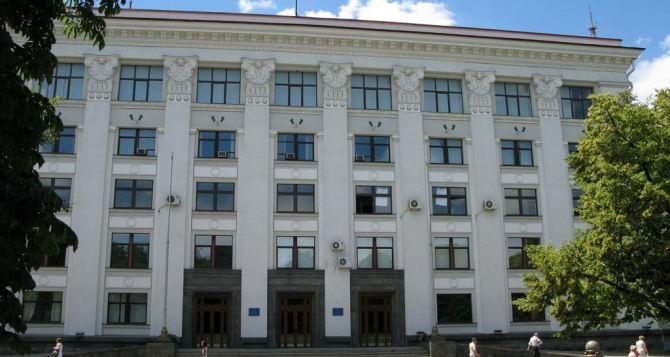 Луганский облсовет попытался самораспуститься