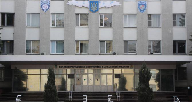 В здание ГУМВД в Луганской области пришел новый начальник от ЛНР