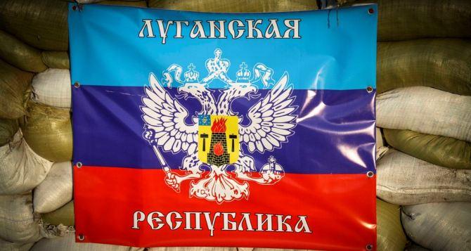 Выборов 25мая в Луганской области не будет. Агитация запрещена. —Решение ЛНР