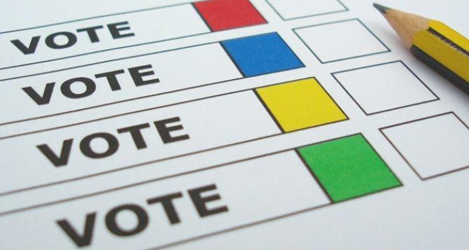 В Луганской облгосадминистрации надеются, что выборы удастся провести