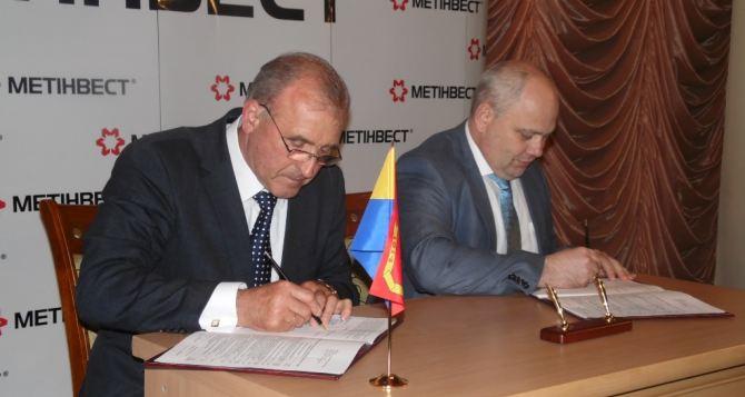 Метинвест инвестирует в социальную сферу Краснодона и Краснодонского района более 15 млн грн.