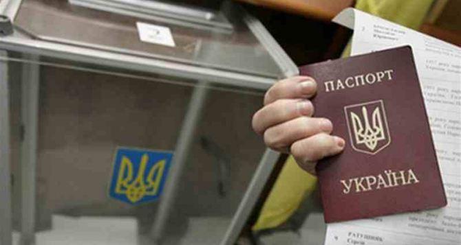 В Украину для участия в выборах приехали более 700 наблюдателей