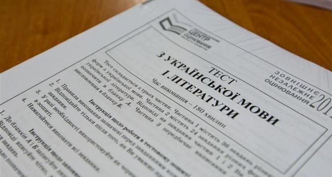 Луганский облсовет готовит обращение с просьбой не переносить ВНО