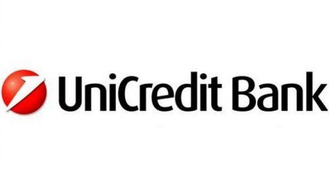UniCredit Bank приостановил работу нескольких отделений в Луганской области