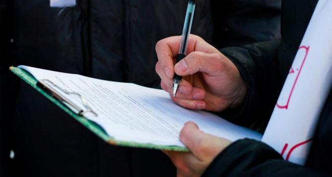 Луганская область за день до выборов: ситуация в округах