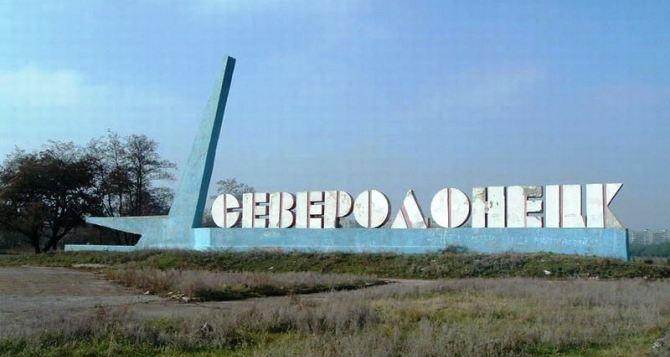 В Северодонецке выборы лучше не проводить. —Комитет избирателей