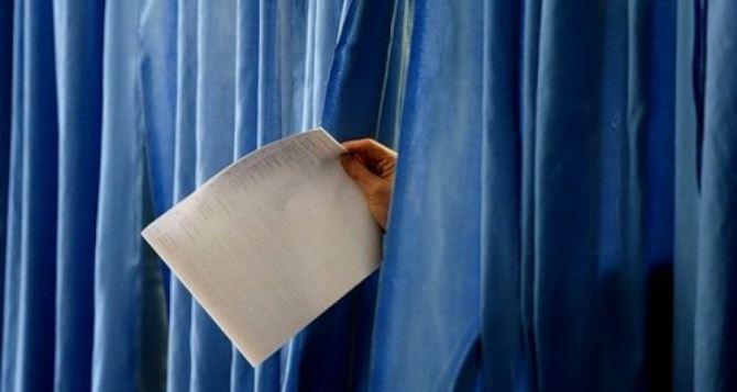 В Луганской области можно будет проголосовать только в двух округах. —ЦИК