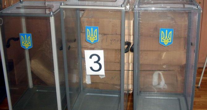 На избирательном участке в Северодонецке разбили урны для голосования