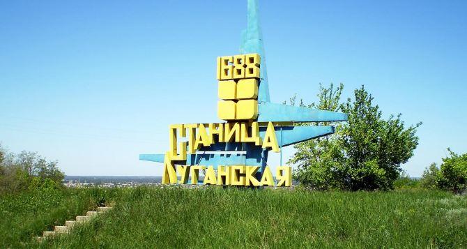 В Станице Луганской выборы не проводятся. —КИУ