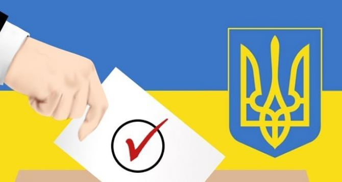 Активность избирателей Луганской области довольно низкая. —Комитет избирателей
