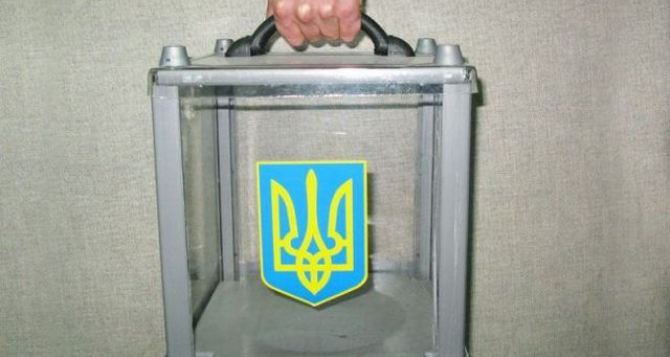 В Луганской области подвели итоги выборов