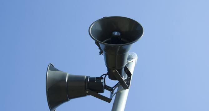 Что делать, если вы услышали сигнал «воздушной тревоги»?