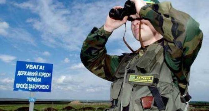 В Луганской области закрыты два пункта пропуска. —ЛРТПП