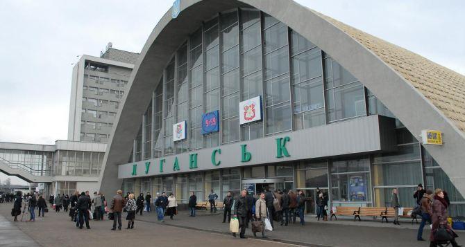Куда обращаться, если вы хотите уехать из Луганской области?